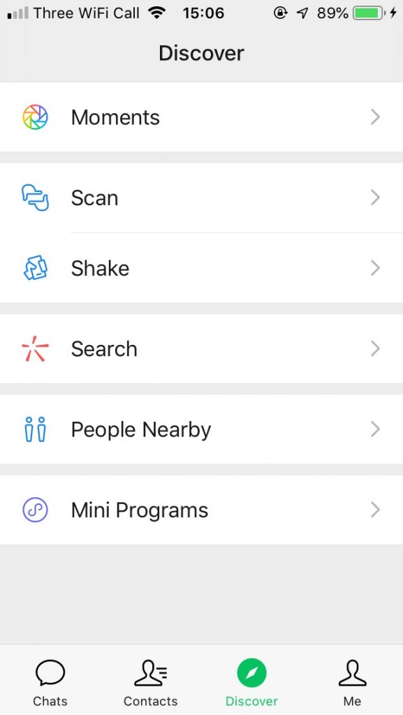 The 'Discover' menu of the WeChat app